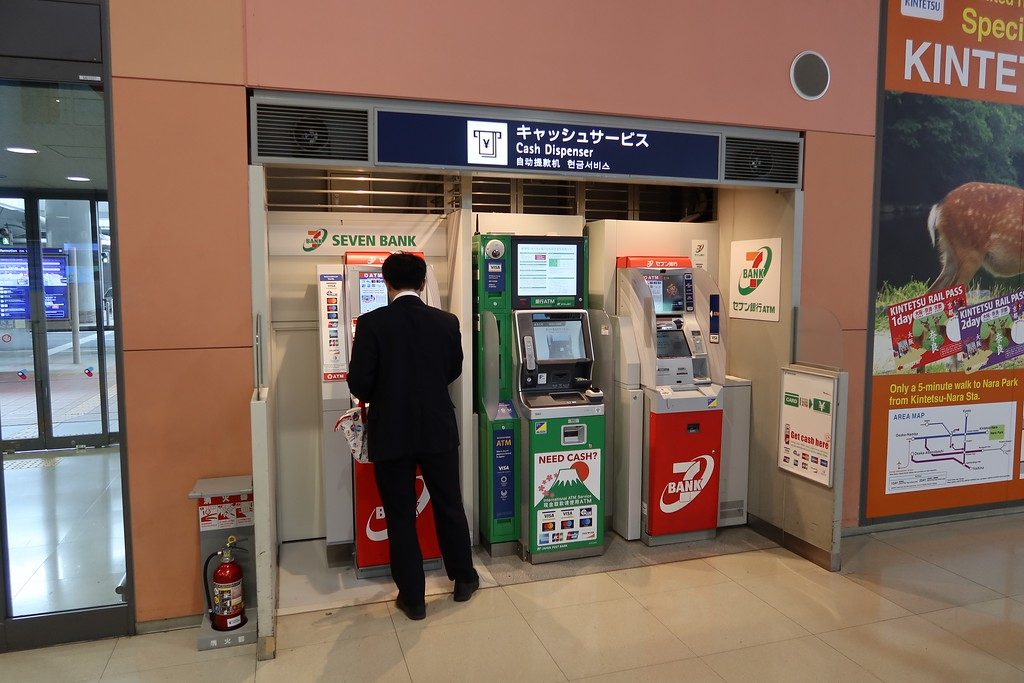 ATMs in arrivals hall