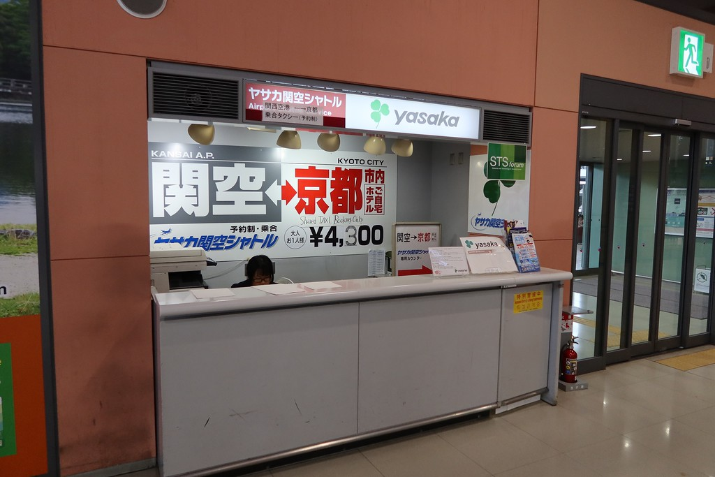 Yasaka Taxi counter
