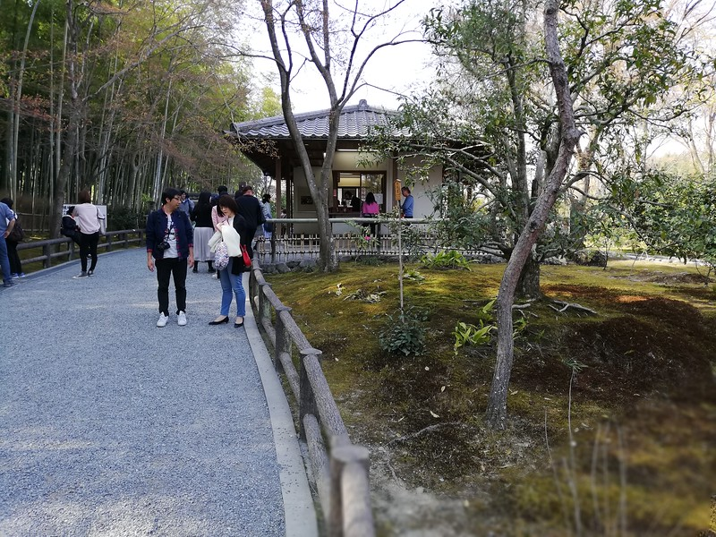 Tenryu-ji North Exit