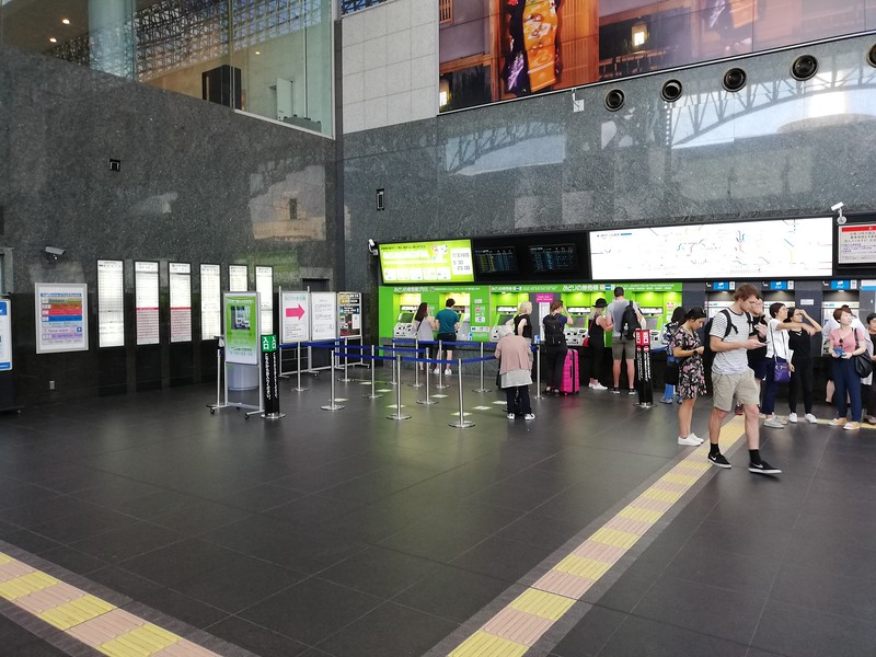 Kyoto Station ticket machines