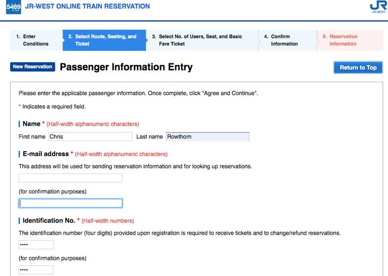 Passenger information and ID number