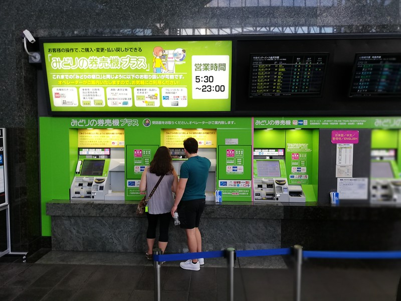 Kyoto Station ticket machines close