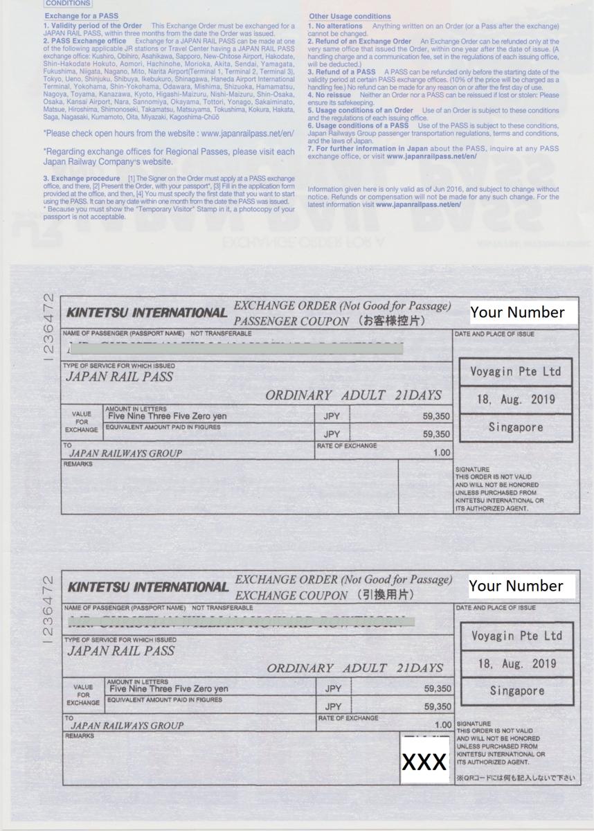 Exchange order for Japan Rail Pass.