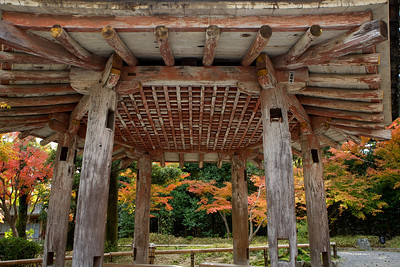 Byodo-in Temple, Rest Place with old wooden Roof  Autumn Foliage at Japanese World Cultural Heritage in Uji City, near Kyoto