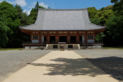 World Cultural Heritage Temple Daigo Ji in Kyoto