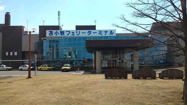 Tomakomai Ferry Terminal