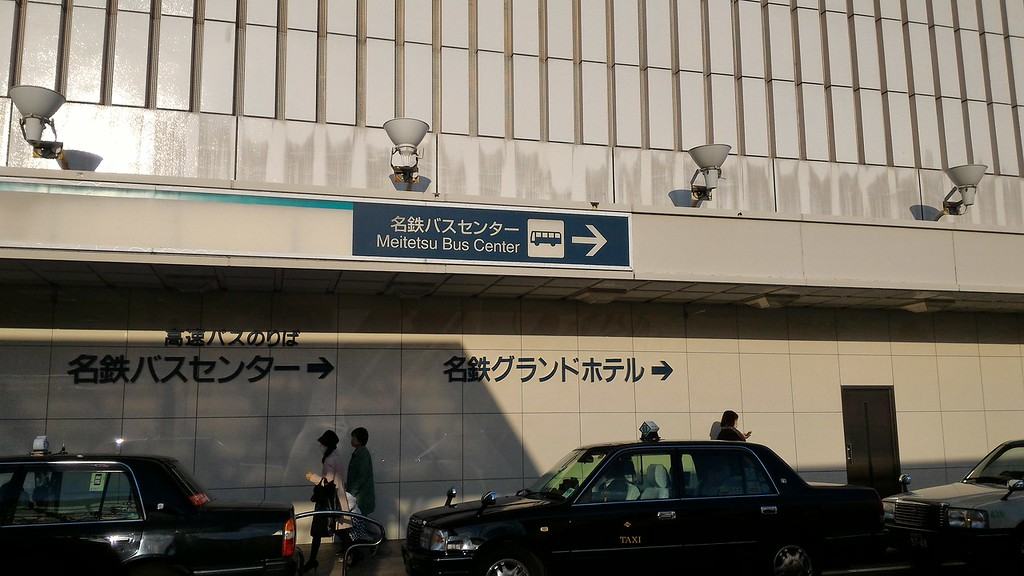 Meitetsu Bus Center Sign