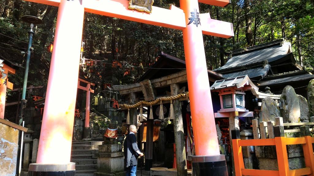 Mitsurugiya