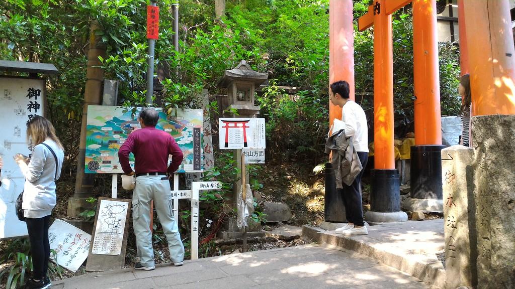 Mitsu-suji Junction