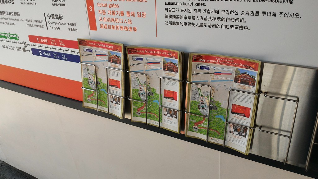 Maps at Keihan Fushimi-Inari Station