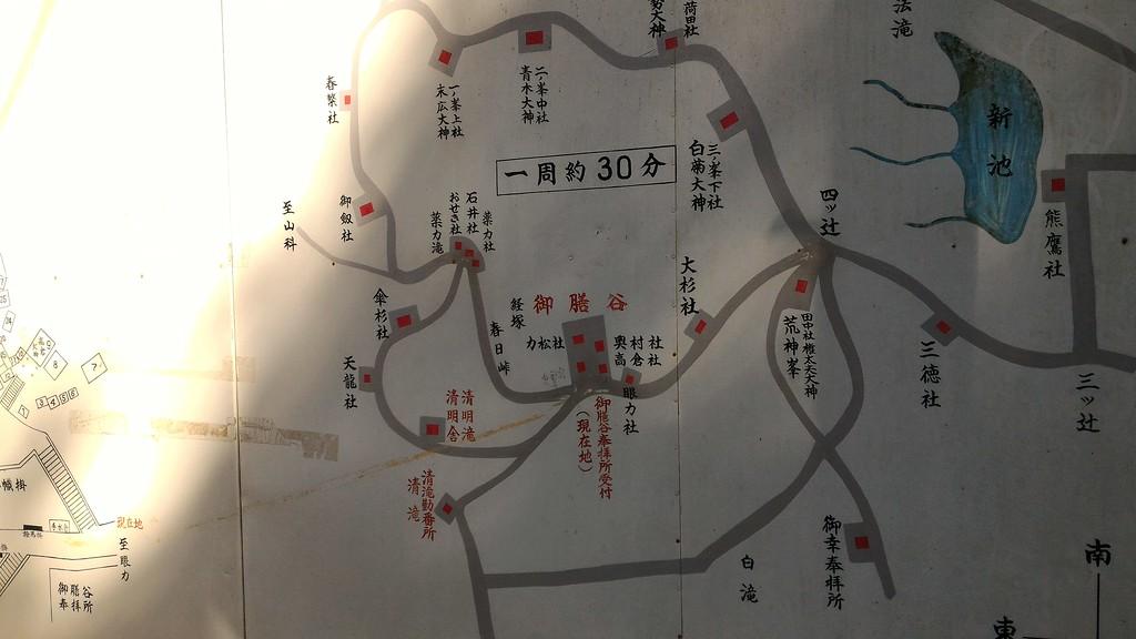 Circuit Map at Gozen-dani