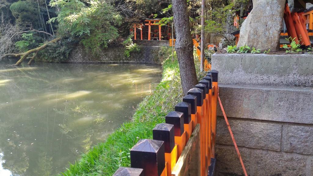 Shin-ike Pond