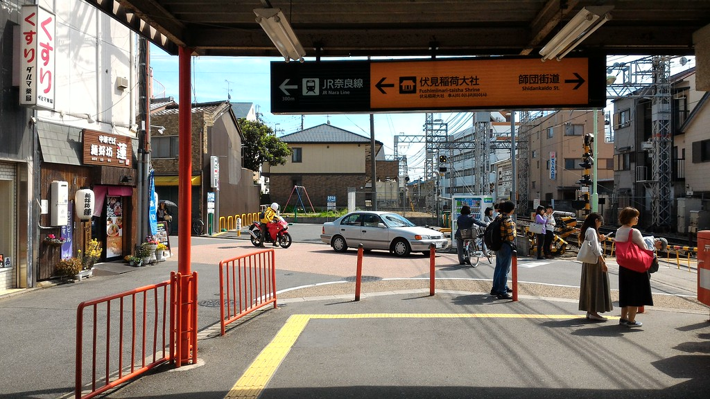 Keihan Fushimi-Inari Station