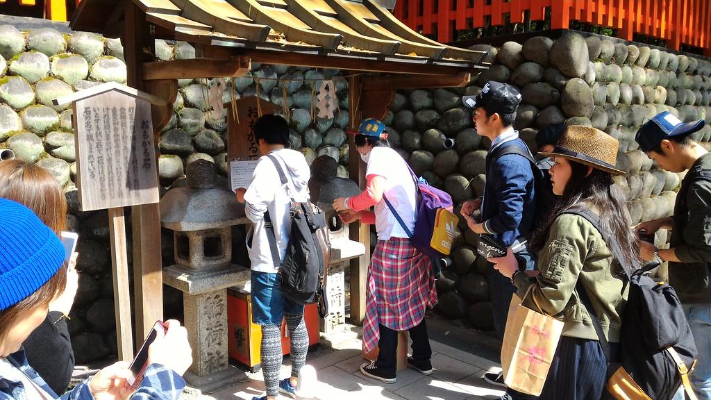 Omokaru Ishi Place