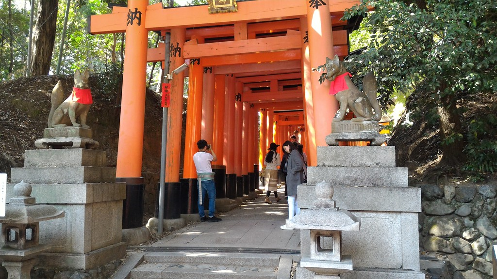 Walk from Inner Shrine to Upper Shrine