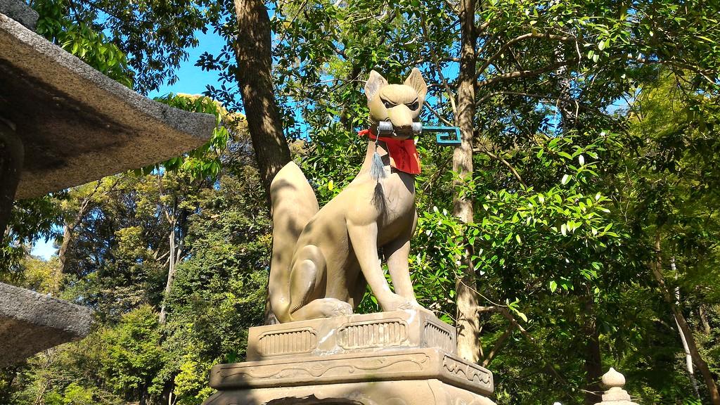 Fushimi Fox