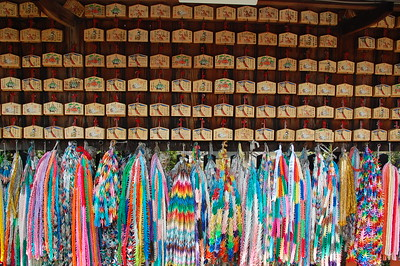 Ema (wishing plaques) at Fushimi Inari Shrine --- The ema are ritually collected and burned as an offering