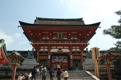 Fushimi Inari Shrine --- Inari is the Shinto god of rice