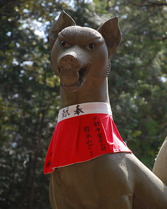 Kitsune (fox) statue at Fushimi Inari Shrine