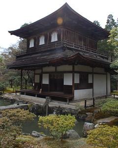 The Silver Pavilion at Ginkakuji