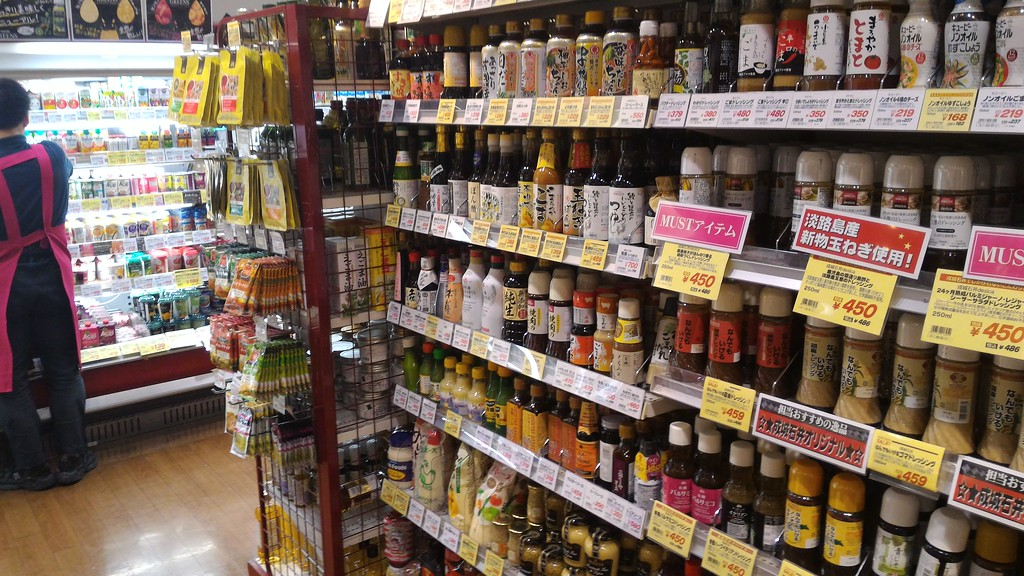 Soy Sauce Section