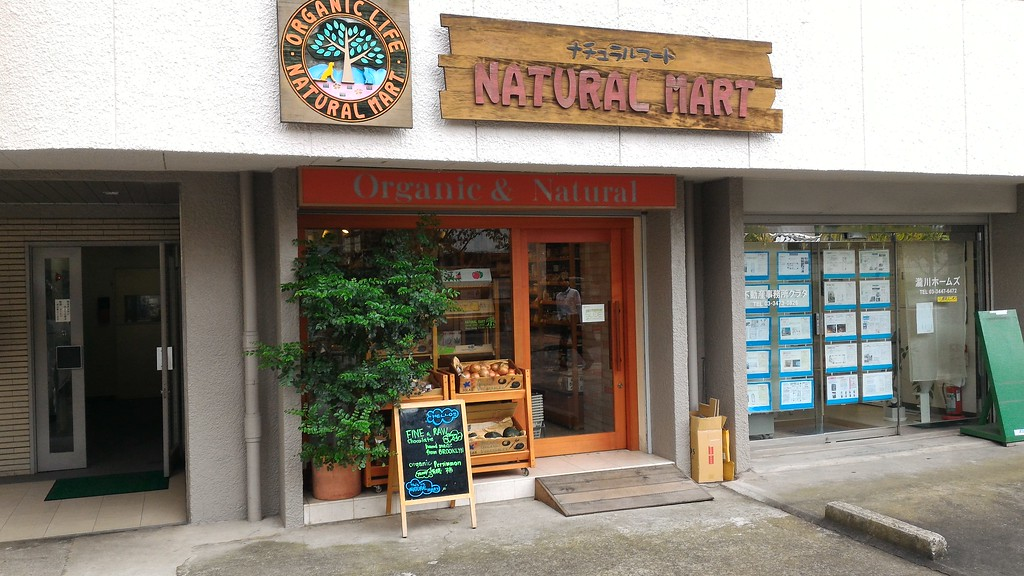 Natural Mart in Hiroo