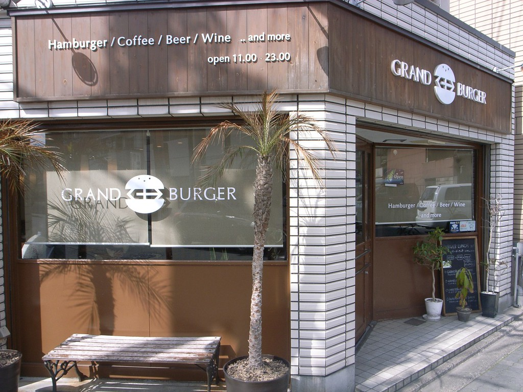 Exterior of Grand Burger in Central Kyoto