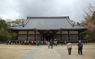 The Kondo (main hall) of Ninna-ji Temple was built in 1613