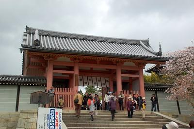 Ninna-ji Temple's Chumon gate