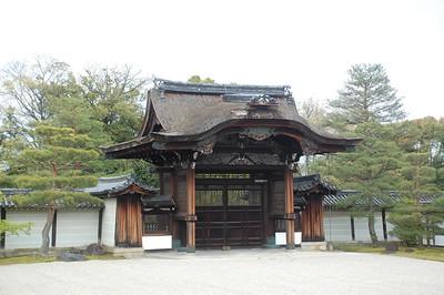 Chokushimon of Ninna-ji