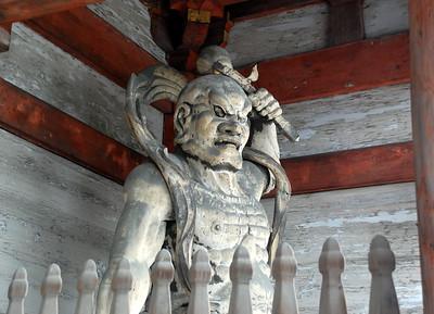 Agyo Nio guardian