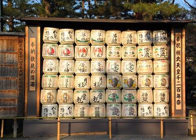 Sake barrels at Heian Shrine
