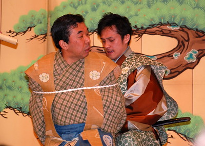 Kyogen – traditional comic plays