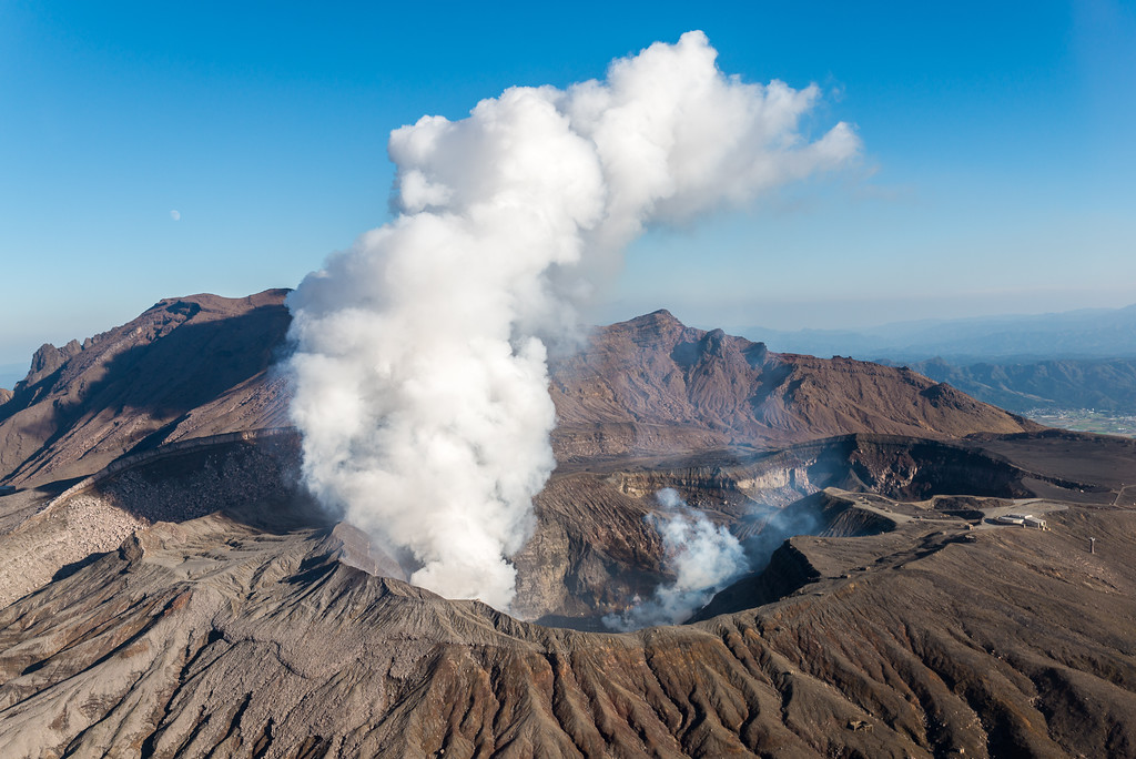 Mt Aso, in Kyushu. Editorial credit: gnoparus / Shutterstock.com