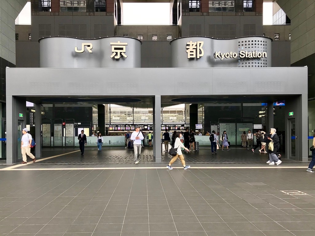 Central exit of Kyoto Station.