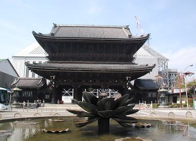 Higashi Honganji Temple