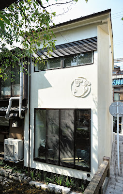 Ayanokoji House Kyoto vacation rental