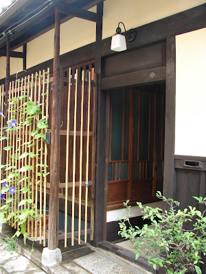 Koto Inn entrance