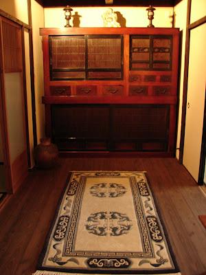 Koto Inn foyer