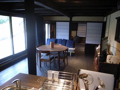 Fushou House interior