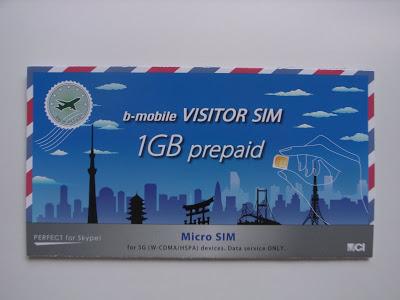 B-Mobile 1GB Prepaid Data SIM card in Japan