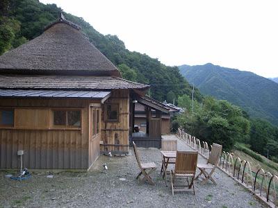 Fushou house in Ochiai