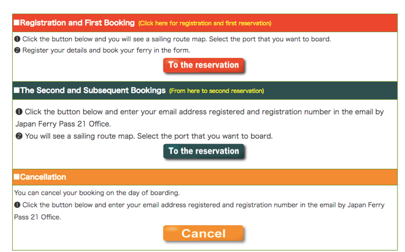 Screencap of the JFP 21 reservation page