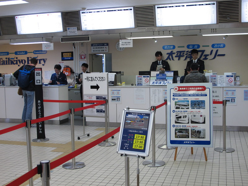 Taiheiyo Ferry Nagoya check-in counter