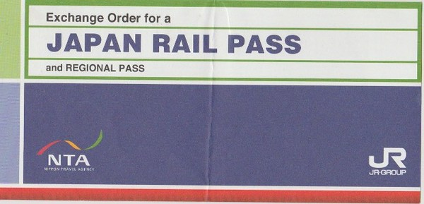Japan Rail Pass Exchange Order
