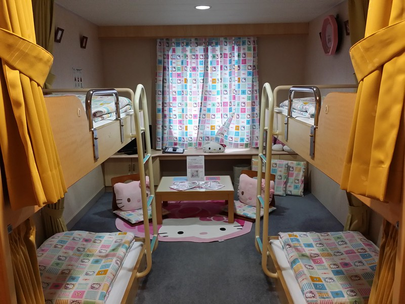 Family Room on Japanese Ferry