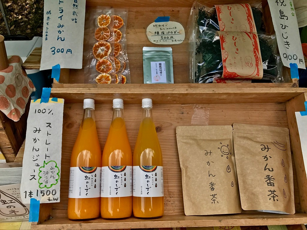 A selection of mikan-related products at Niji no Ne's stall.