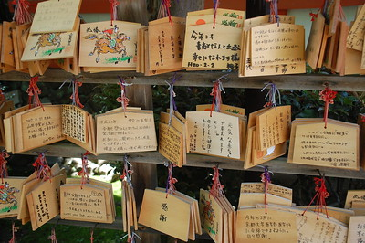 Ema - wooden plaques on which wishes are written