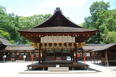 Mitsui Shrine at Shimogamo Shrine
