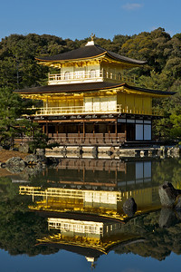 Golden Temple - Kinkaku-ji - 金閣寺